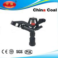 Wholesale High Quality Rotary Spray Watering Sprinkler from china suppliers