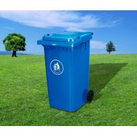 Wholesale  Industrial Wheelie Bins 240Ltr from china suppliers