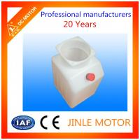Wholesale White Plastic Power Steering Oil Tank For Hydraulic Power Unit 8L from china suppliers