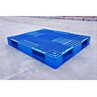 Wholesale Economical Nestable Light Weight Recycled Plastic Pallets For Warehouse Storage from china suppliers