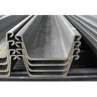 Quality EN10249-1 / EN10249-2 Different specification Cold Rolled U Type Steel Sheet Pile for sale