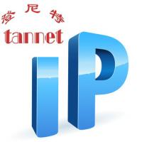 Wholesale Patent in Hong Kong from china suppliers