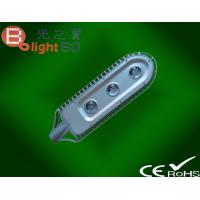 Wholesale 30w LED Street Light Bulb from china suppliers