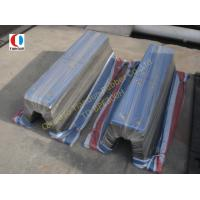 Wholesale Industrial Improved Arch Rubber Fender 300H ISO90001 For Dock from china suppliers