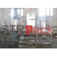 Wholesale 1000L Lab Vacuum Emulsifying Mixer for cosmetic, liquid soap mixer from china suppliers