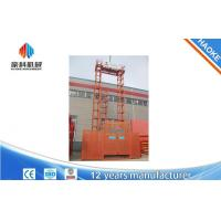 Wholesale Promotion Heavy Construction Lifter Adjustable Installation Height from china suppliers