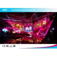 Wholesale SMD 1R1G1B Rental LED Display Screen , P4.81 Indoor Led Billboard Die Casting aluminum from china suppliers