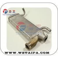 Wholesale Aftermarket Volkswagen EGR Cooler 03L131511A from china suppliers