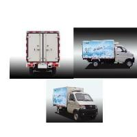 Wholesale Refrigerated Mini-Truck from china suppliers
