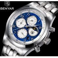 China Wholesale New BENYAR Men Multifunction Chronograph Quartz Wrist Watches Steel Strap and Leather Steel Optional  BY-5122 for sale