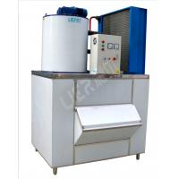 Wholesale Fan Cooling Commercial Flake Ice Machine For Supermarket Lr-2t from china suppliers