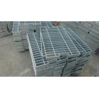 Wholesale high quantity Galvanized Steel Grating from china suppliers
