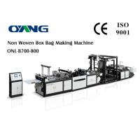 Wholesale PLC Control Ultrasonic Non Woven Cloth Bag Making Machine 40-100pcs / Min from china suppliers