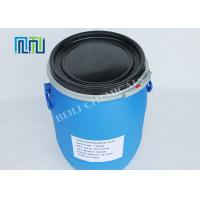 Wholesale Draconic Acid P-Anisic Acid In Cosmetics 99.0% Purity CAS 100-09-4 from china suppliers