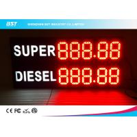 Wholesale Front Access Outdoor Led Gas Price Display With Remote Control , Waterproof Cabinet from china suppliers