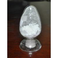 Wholesale Reactive DOPO Phosphorus Based Flame Retardants For Epoxy Resins from china suppliers