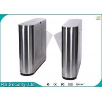 Wholesale Automatic Retractable Barrier Gate Transit Speed 30 To 40 People Per Minute from china suppliers
