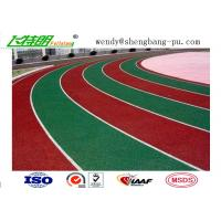 Quality Weather Resistant Sandwich System Running Track for College School Rubber Surface for sale