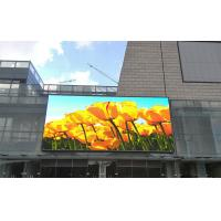 Wholesale Exterior Flexible Commercial LED Display Advertisement Display Screen from china suppliers