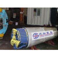 Wholesale Adjustable Excavation Diameter Pipe Jacking Machine With Two Stage Crushing Mode from china suppliers