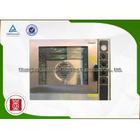 Wholesale Combi Oven Rotary Chicken Grill Machines , 6 Pan Layer Barbecue Chicken Machine from china suppliers