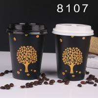 Quality Disposable paper cup Thickening coffee cup Milk tea cup hot drink cup High-grade gold printed cup with plastic lid for sale
