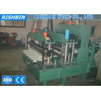 Wholesale 18 Stations Custom Metal Roof Tile Roll Forming Machine With Chain Transmission from china suppliers