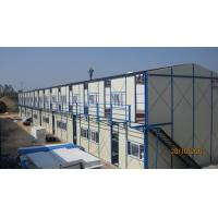 Buy cheap Eps sandwich panel prefabricated dormitory/ prefab office building/ prefab house/ prefab accommodation from wholesalers