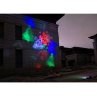 Wholesale Garden Outdoor waterproof Landscape Christmas led snowflake light Projector from china suppliers
