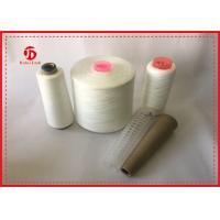Wholesale Heavy Duty Polyester Raw White Yarn / Sewing Thread With Two For One Technics from china suppliers
