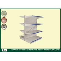 Wholesale Metallic supermarket shelf gondola display racks and shelving powder coated from china suppliers