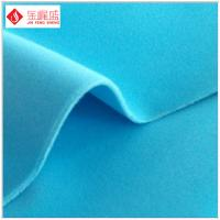 Buy cheap Blue Plain Double Faced Fabric , Velvet Flock Fabric For Packaging Pouches from wholesalers