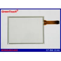 Wholesale 10.4 Inch 8 Wire Resistive ATM Touch Screen Panel Liquid Resistance from china suppliers