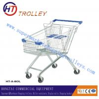 Wholesale European Style Steel Material Supermarket Shopping Trolleys Carts Unfolded from china suppliers