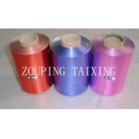 Wholesale 8011  colorful aluminum hairdress foil from china suppliers