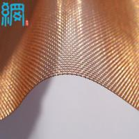 "Wholesale 22 Mesh Copper 0.015"" Tempest Shielding Copper Wire Mesh from china suppliers"