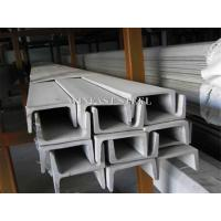 Wholesale 3 Inch Stainless Steel Channel Bar High Grade 200S Cold Drawn from china suppliers