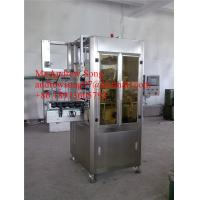 Wholesale automatic PET /plastic/water bottle shrink labeling machine from china suppliers