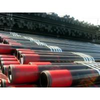 Quality oil casing seamless steel pipe API5L for sale