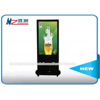 Wholesale Advanced Internet Touch Screen Information Kiosk 3G WIFI Ethernet Wireless Remote Control from china suppliers