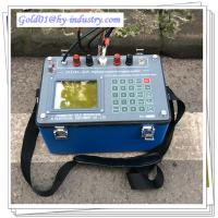 Buy cheap DDC underground detector 300m water finder from wholesalers