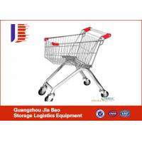 Wholesale Custom Light Weight Metal Supermarket Shopping Carts / Trolley 45L - 240L from china suppliers