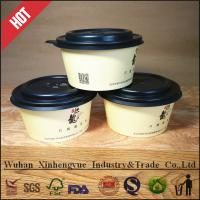 Wholesale Eco - Friendly Noodle / Hot Soup Paper Cup , 28oz 32oz 36oz Disposable Soup Containers from china suppliers