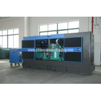 Wholesale silent generator,Cummins diesel generator,silent diesel generator from china suppliers