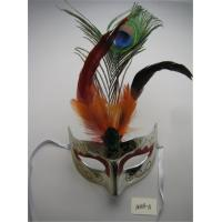 Wholesale Halloween Venetian Masquerade Party Eye Mask  with peacock feathers from china suppliers