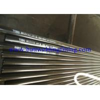 Wholesale Hot Rolled P12 Ferritic Alloy Seamless Steel Pipes 1 - 80 Mm Thickness from china suppliers