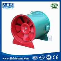 Buy cheap DHF industrial commercial Fire-fighting smoke-exhaust fan with high temp air exhaust ventilation blower fire smoke fan from wholesalers