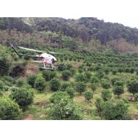 Wholesale 4 Nozzles UAV Agricultural Spraying Radio - Control Unmanned Aerial Vehicles from china suppliers
