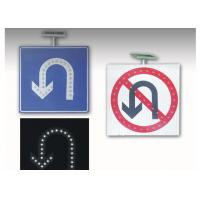Wholesale IP65 Solar Powered Flashing Traffic Lights LED U - Turn Prohibited Signs STS015 from china suppliers