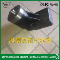 Wholesale E320D Excavator Spare Parts Komatsu Belt Tensioner With PA Material from china suppliers